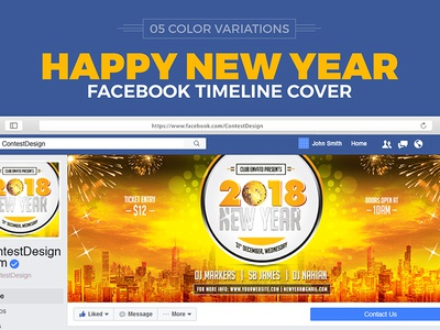 2018 New Year Facebook Cover