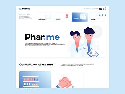 pharme website drugs doctor pharmacy