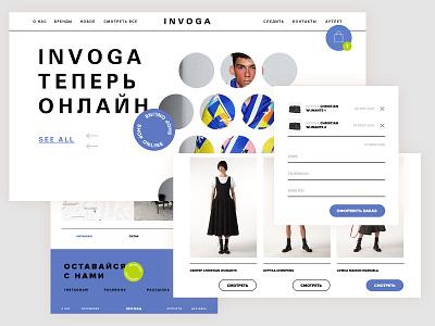 fashion online store tilda boutique store fashion