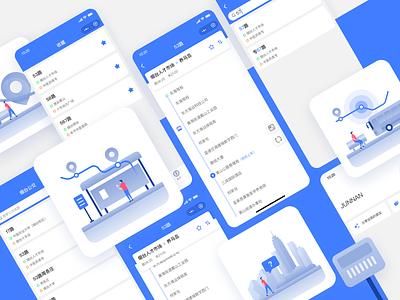 Real-time bus mini program ux illustration illustrator icon app design ui