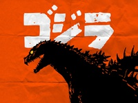 New Godzilla on Orange