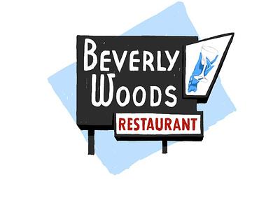 Beverly Woods signage adobe fresco illustration chicago