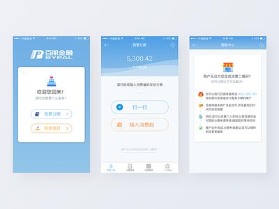 Bypal -  Finance App home app finance