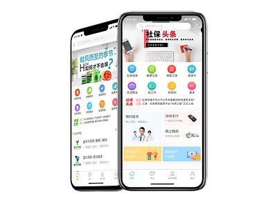Social security App iphone x app
