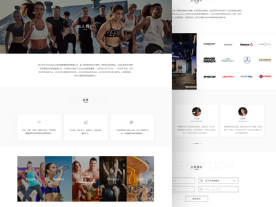 Fitness Website fitness website sports about