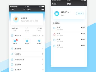 User center page app user center