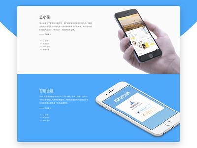 Thus - Digital design studio design web studio