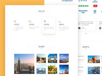 Visa - Homepage (WIP) home web visa