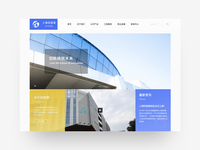 Gtstar -  Homepage website web ux ui loading page