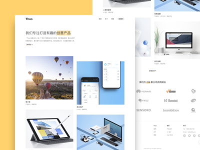 Thus Rebranding : Home Page