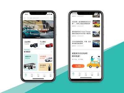 Car App design ux ui car app  design app