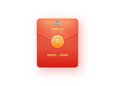 Design exercise 011 ux app illustration icon ui