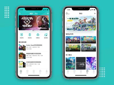 Gstone App Design app icon ui