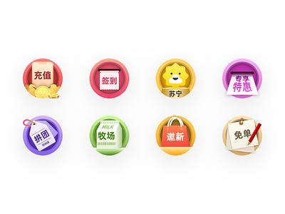 ICON icon app ui