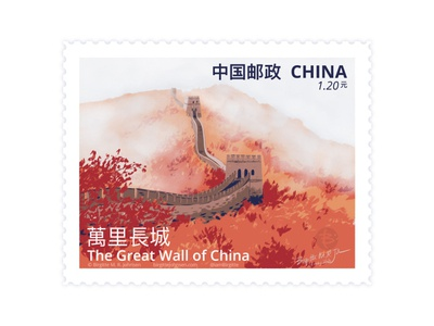 The Great Wall of China stamp design stamp the great wall the great wall of china scenery landscape digital art digital illustration limited colours limited colour palette art illustration