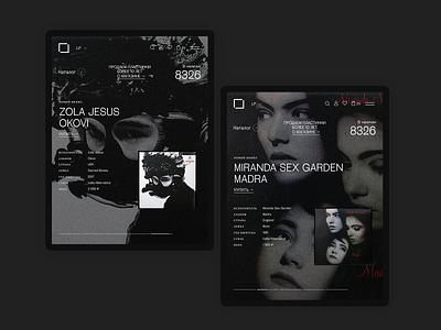 Plastinka typogaphy photoshop music redesign ecommerce store tablet record vinyl
