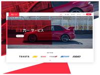 JDMGarage web - 日本カー・サービス