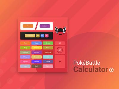 Daily UI 004 - Calculator nintendo video games gaming black orange red challenge daily ui calculator pokemon