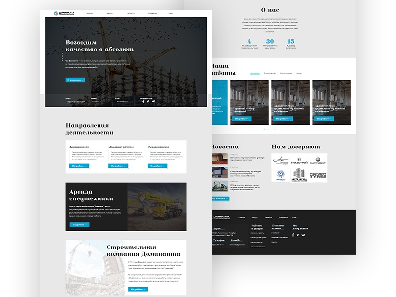 Building ui design web adobeexperiencedesign xd adobexd adobe