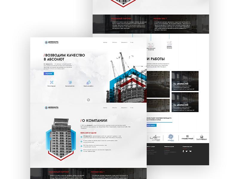 Building_2 adobe adobexd xd adobeexperiencedesign web design ui