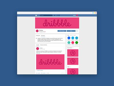 vk.com adobe experience design adobexd download free ui social network mockup vk