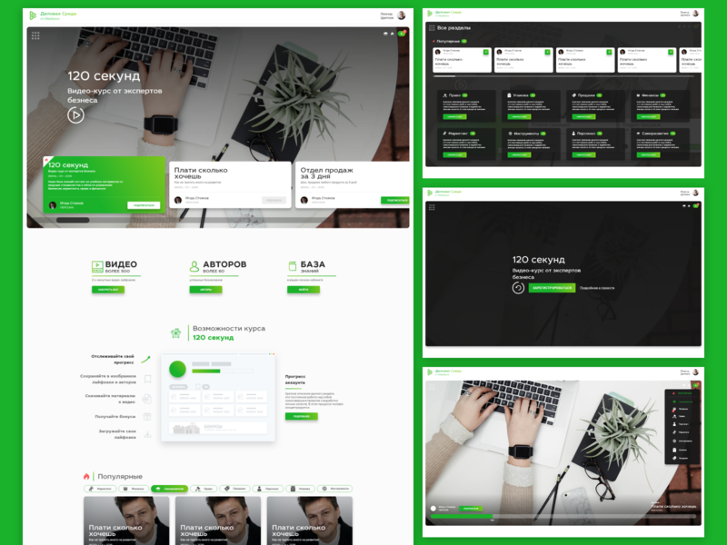 Dasreda webdesign interface uiux web design ui adobex