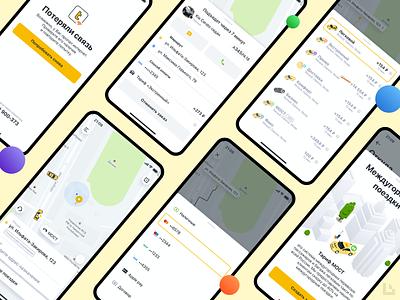 TapTaxi ui hashdogdesign izhevskdesigner boom design taptaxi mobile design mobile ui lyamin lyamindesign yellow taxi booking app app taxi app taxi