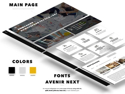 EG34_main_page design avenir next yellow web black 34 engineering