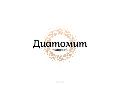 Logotype diatomite food space typography branding logo design lyamindesign hashdogdesign izhevskdesigner