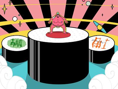 Sushi design illustration character digital art vector moho sumo sushi