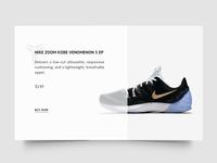 Nike shoe card