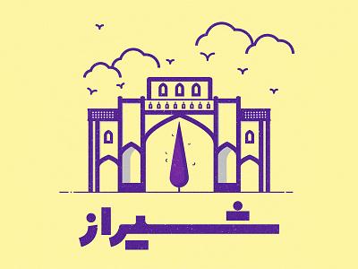 Shiraz iran illustrator adobe icon lineart line line-art shiraz logo