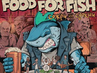 Food For Fish «Сожри или сдохни» illustration album