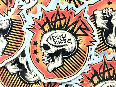 Наив x Оттяг thrash designstudio sticker design die cut sticker sticker punkrock