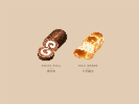 Pixel art - Bakery goods cake bakery bread food pixel art piskel pixel illustration design graphic