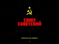 Soviet Union FUI HUD