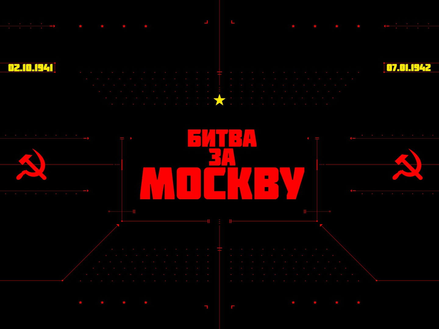 Soviet Union Battle of Moscow FUI HUD history futuristic user interface scifi ui graphic design game motion graphics visual art gui vector typography hud grid film motion design 2d