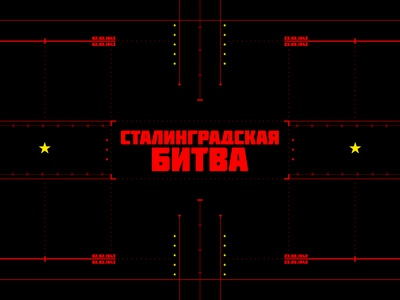 Soviet Union Battle of Stalingrad FUI HUD