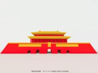 Tiananmen, Beijing