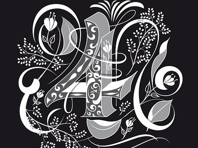 4 illustration flourishes lettering