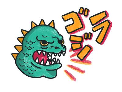 Gojira japanese godzilla monster tokyo japan illustration