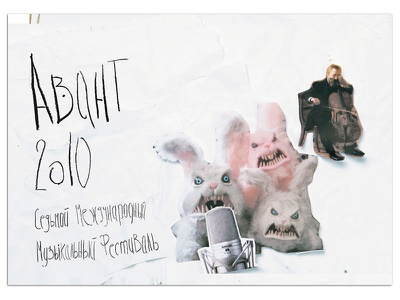 Music Festival Poster graphic design poster