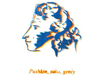 """Pushkin, suka, geniy"" - accidental illustration stencil illustration"