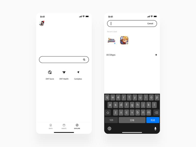 Crypto DApp Browser UI ux app minimal wallet ui bitcoin minimalist crypto btc blockchain