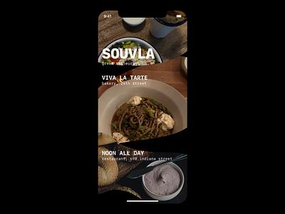 FOOD APP design food ui ios interface contemporary clean minimalist art app