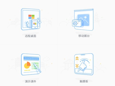 Chinese subtitle color ui icon