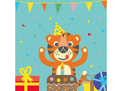 Ton anniversaire candle cake kid enfant illustration tiger tigre birthday anniversaire