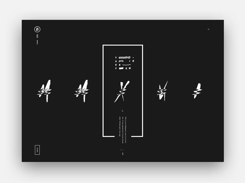 BASIC 2016 YIR webgl minimal music audio distortion glitch web design design year in review yir basic agency basic