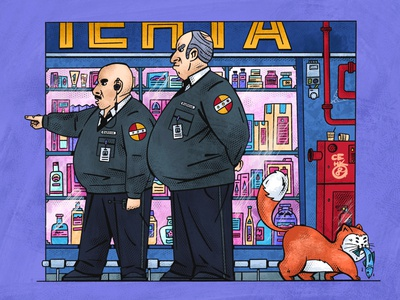 ⚠️ Attention, Works security! illustration cats store supermarket guard security senko uniqgraphic