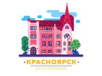 Historical buildings of Krasnoyarsk №1
